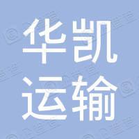 深圳市车友驾校服务有限公司