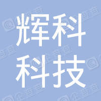 襄阳市襄州区鑫哲招标咨询有限公司