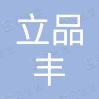 广州市进星机电设备有限公司