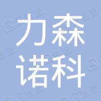 昭和电工新材料(珠海)有限公司