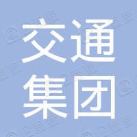天津市交通集团津维有限公司特种车检测站