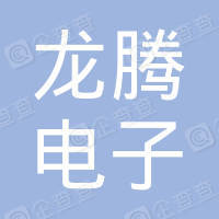 郑州龙腾电子机柜有限公司