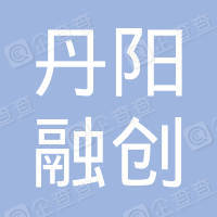 丹阳市融创新材料有限公司