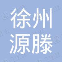 苏州昀六企业管理咨询合伙企业(有限合伙)