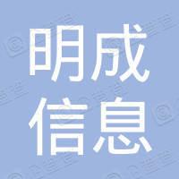 深圳市铁警卫士电子有限公司