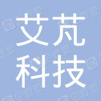 上海艾芃科技有限公司