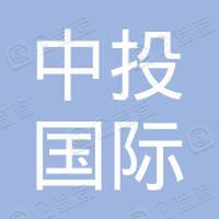 中投国际融资租赁(深圳)有限公司