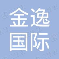 广州市金逸国际电影城有限公司百信分公司