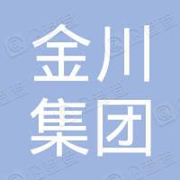 甘肃金川集团房地产开发有限公司