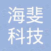 湖南太阳鸟贸易有限公司