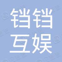深圳市铛铛互娱科技有限公司