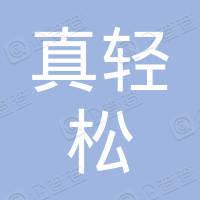 深圳恩嘉俱乐部管理有限公司