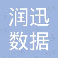 深圳成之资本管理有限公司