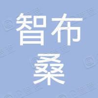西藏智布桑藏药材有限公司