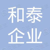 西藏赢悦投资管理有限公司