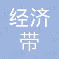 广东珠三角经济带产业基金管理有限公司