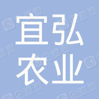 武功县宜弘农业科技有限公司