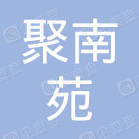 武汉豆香聚南苑食品有限公司潜江市分公司