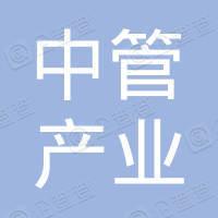 中管产业技术研究院(陕西)有限公司