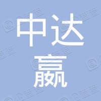 陕西继晟项目管理有限公司
