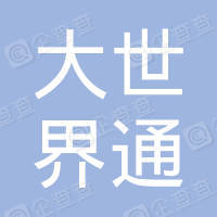哈尔滨大世界通讯产品交易市场创美手机包膜