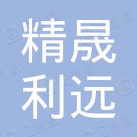 菏泽金诚利远信息科技合伙企业(有限合伙)