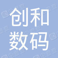 上饶市广丰区创和数码电影院