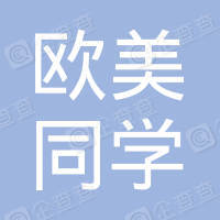 北京欧美同学咨询中心上海分部