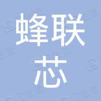 深圳市同优祥科技有限公司