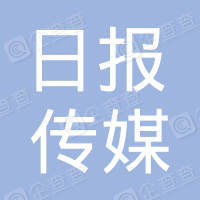 遼寧日報傳媒集團有限公司