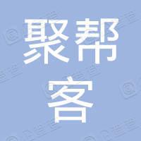 西安市航天基地苏宁帮客家家用电器店