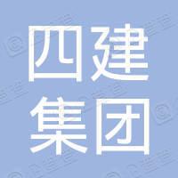 南通四建集团南京建设有限公司