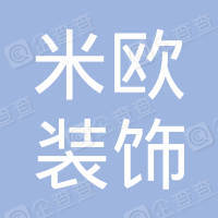赣州米欧装饰工程有限公司