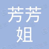 深圳央创科技企业(有限合伙)