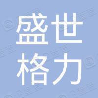 郑州市郑东新区盛世格力空调专卖店