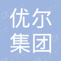 苏州优尔集团有限公司