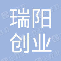 山东瑞阳创业控股有限公司