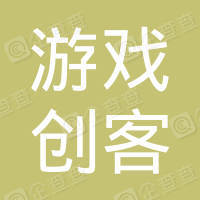 北京游戏创客科技有限公司