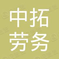 黑龙江省领克建筑工程有限公司