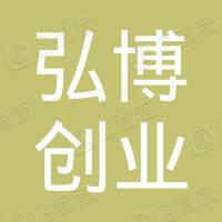 天津弘博创业科技有限公司