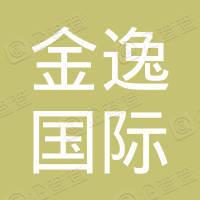 广州市金逸国际电影城有限公司荔湾花地店