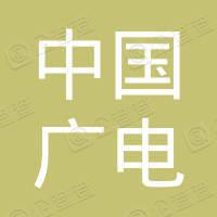 河北广电信息网络集团股份有限公司石家庄分公司合作路营业厅