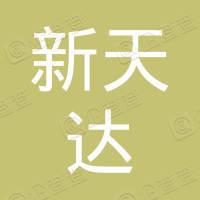 深圳鑫众联盟实业有限公司