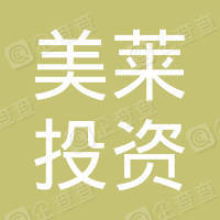 福建省美莱投资管理有限公司