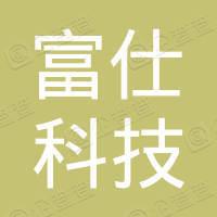 广州富仕科技店