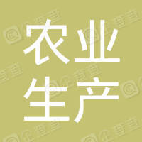 揭阳市农业生产资料公司