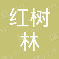 三亚红树林旅业有限公司亚龙湾红树林度假酒店