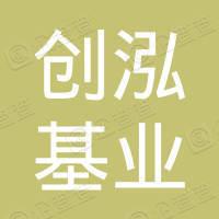 陕西创文投资管理有限公司
