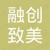 重庆亚太商谷物业管理有限公司