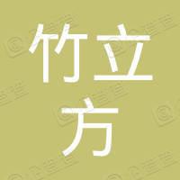 邵武市园林开发公司